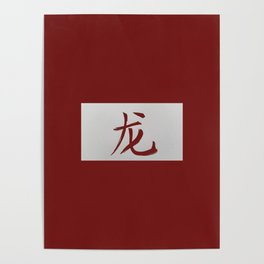 Chinese zodiac sign Dragon red Poster