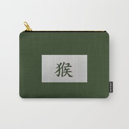 Chinese zodiac sign Monkey green Carry-All Pouch