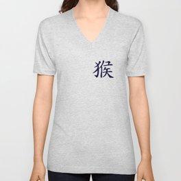 Chinese zodiac sign Monkey blue Unisex V-Neck