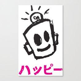 HAPPY Japanese Canvas Print
