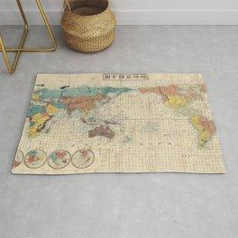 1853 Japanese World Map Rug