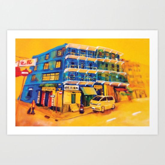 blue house (hong kong) Art Print