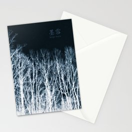 Black Snow Stationery Cards