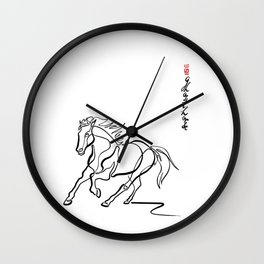 ~ghost.Horse~ Wall Clock
