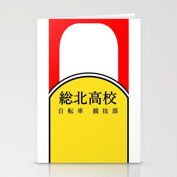 Sohoku   YowaPeda   Onoda Sakamichi Stationery Cards
