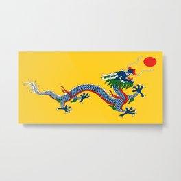 Chinese Dragon - Flag of Qing Dynasty Metal Print