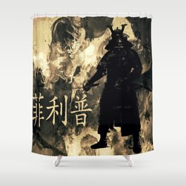 Honor of the Samurai Shower Curtain
