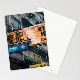 Love Chaos. Street Signs at Kowloon Hong Kong Stationery Cards