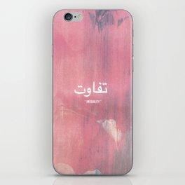 Screen printed Arabic typographic poster. iPhone Skin