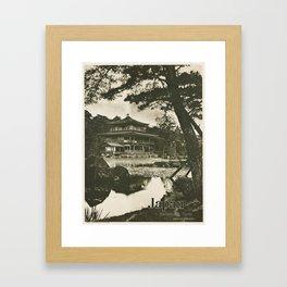 Vintage poster - Japan Framed Art Print