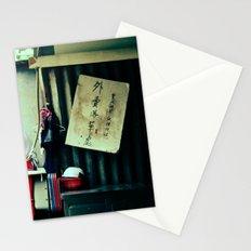 Hong Kong #5 Stationery Cards