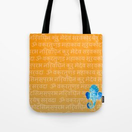 Watercolor Ganesha Tote Bag