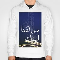lost in translation Hoodies featuring Translation by Ayman Itani