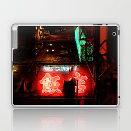 hong kong restaurant sign Laptop & iPad Skin