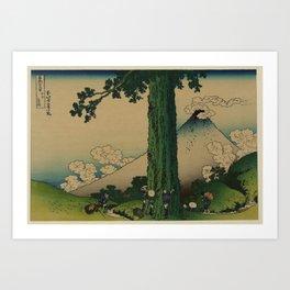Hokusai Art Print