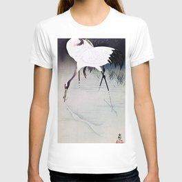 Ohara Koson - Top Quality Art - japanese crane T-shirt