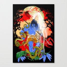 Rudra Canvas Print