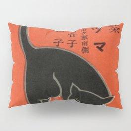 Vintage Art Deco Japanese Black Cat Pillow Sham