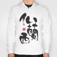 france Hoodies featuring France by shunsuke art