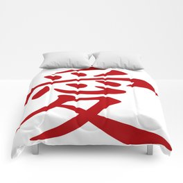 Red Ink Chinese Love Tattoo Comforters