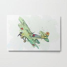 Polikarpov PO-2  CSS13 3 watercolor by Ahmet Asar Metal Print
