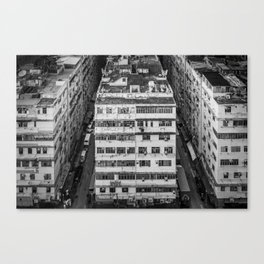 Old District in Hong Kong Canvas Print