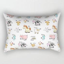 Farm Animals - Chinese/Pinyin Rectangular Pillow