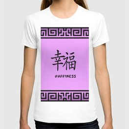 """Symbol """"Happiness"""" in Mauve Chinese Calligraphy T-shirt"""