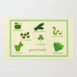 Colors: green (Los colores: verde) Rug