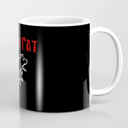 mouse rat Coffee Mug