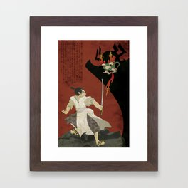 Foolish Samurai Framed Art Print