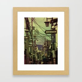 Wired City Framed Art Print