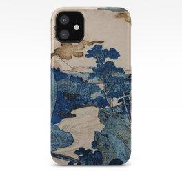 Cottages On Cliffs Traditional Japanese Landscape iPhone Case