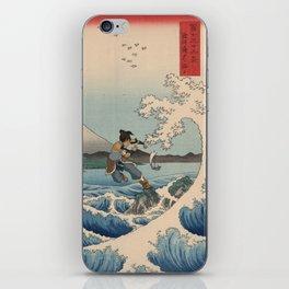 Suruga satta no kaijō Korra iPhone Skin