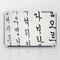 calligraphy iPad Cases featuring Calligraphy by Lotus Effects