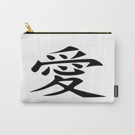 The word LOVE in Japanese Kanji Script - LOVE in an Asian / Oriental style writing. Black on White Carry-All Pouch