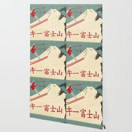 Ski Fujisan Wallpaper