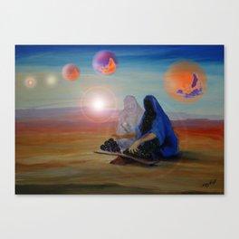 Balancing the Universes Canvas Print