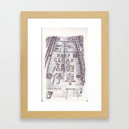 Ballpen Hong Kong 2 Framed Art Print