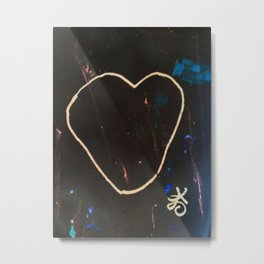 Heart Valentine. Be Mine. Literally. Metal Print