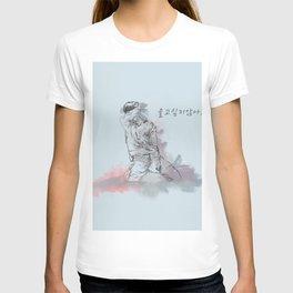 Don't Wanna Cry T-shirt