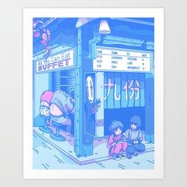Spirited Crossroad - 90s Anime Interpretation - 150k Special Art Print