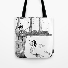 Plenty of Fishes In the Sea Tote Bag