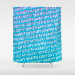 The Forgotten Memory - Typography Shower Curtain