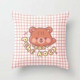 Ginger - Pehe Koe Throw Pillow