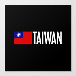 Taiwan: Taiwanese Flag & Taiwan Canvas Print