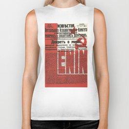 Russia, URSS Vintage Poster, Lenin, Newspaper Biker Tank