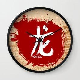 Japanese kanji - Dragon Wall Clock