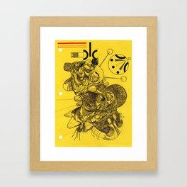 POOP ROCK Framed Art Print