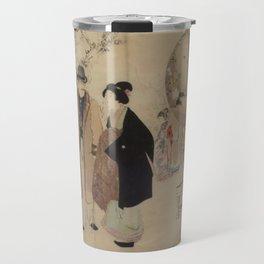 Diligence and Maxim by Mizuno Toshikata, 1902 Travel Mug